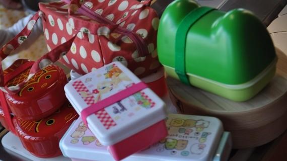 Un atelier pour enfant spécial bento